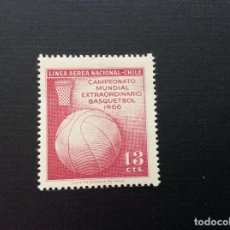 Sellos: CHILE Nº YVERT AEREO 230** AÑO 1966. CAMPEONATO MUNDO BALONCESTO. SERIE CON CHARNELA. Lote 206945753