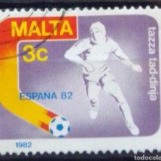 Timbres: MUNDIAL FUTBOL ESPAÑA 82 SELLO USADO. Lote 206957582