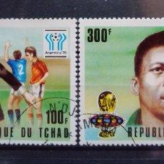 Sellos: MUNDIAL FUTBOL ARGENTINA 78 SERIE DE SELLOS USADOS DE CHAD. Lote 206957686