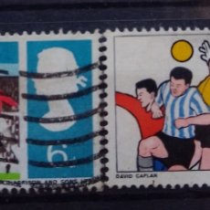 Sellos: MUNDIAL FUTBOL INGLATERRA 1966 SERIE DE SELLOS USADOS DE REINO UNIDO. Lote 206957917