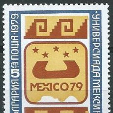 Sellos: 1979. BULGARIA. YVERT 2497**MNH. UNIVERSIADA MÉXICO. UNIVERSITY GAMES.. Lote 207141302