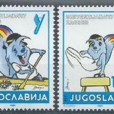 Sellos: 1986. YUGOSLAVIA. YVERT 2069/72**^MNH. UNIVERSIADA ZAGREB. UNIVERSITY GAMES. PIRAGÜISMO, GIMNASIA.... Lote 207142083