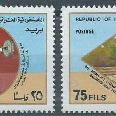 Sellos: 1977. IRAK/IRAQ. YVERT 823/4**MNH. CAMPEONATOS DE ASIA DE HALTEROFILIA. WEIGHTLIFTING.. Lote 207142228