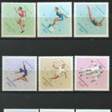Sellos: 1965. HUNGRÍA/HUNGARY. YVERT 1754/62**MNH. UNIVERSIADA BUDAPEST. UNIVERSITY GAMES.. Lote 207150563