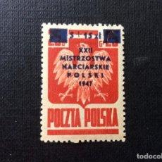 Sellos: POLONIA Nº YVERT 481** AÑO 1947. CONCURSO NACIONAL DE ESQUI, EN ZAKOPANE..SERIE CON CHARNELA. Lote 207343371