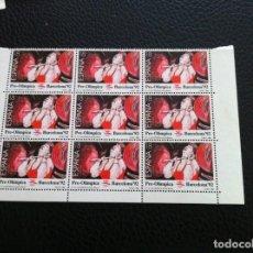 Sellos: BARCELONA PREOLIMPICA 1992 JUDO 9 SELLOS. Lote 207524035