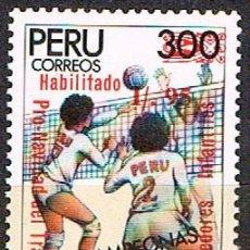 Sellos: PERU Nº 1372, BOLEIBOL, PARA LA NAVIDAD DE LOS TRABAJADORES POSTALES Y COMEDORES ESCOLARES NUEVO ***. Lote 210335226
