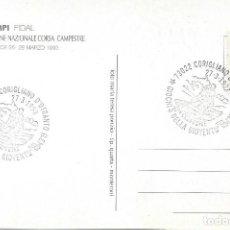 Sellos: 1993. ITALIA/ITALY. POSTAL. MATASELLOS/POSTMARK. JUEGOS DE LA JUVENTUD. CROSS. ATLETISMO/ATHLETICS.. Lote 210435763