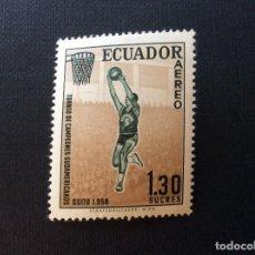 Sellos: ECUADOR Nº YVERT AEREO 323*** AÑO 1958. CAMPEONATO SUDAMERCANO DE BALONCESTO. Lote 210524907