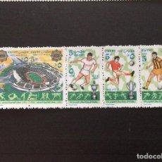 Sellos: EGIPTO Nº YVERT 1274/8*** AÑO 1985. VICTORIAS DE EQUIPOS EGIPCIOS EN LA COPA DE AFRICA. Lote 210701890