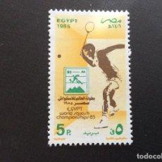 Sellos: EGIPTO Nº YVERT 1293*** AÑO 1985. CAMPEONATO DEL MUNDO DE SQUASH, EN EL CAIRO. Lote 210701947