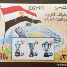 Sellos: EGIPTO Nº YVERT HB 43** AÑO 1987. COPAS OBTENIDAS EQUIPOS DE FUTBOL. SERIE CON CHARNELA. Lote 210701987