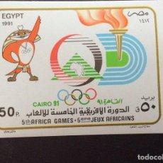 Sellos: EGIPTO Nº YVERT HB 54*** AÑO 1991. 5º JUEGOS AFRICANOS, EN EL CAIRO. Lote 210702525