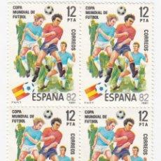 Sellos: HOJA BLOQUE DE 4 COPA MUNDIAL DE FUTBOL ESPAÑA 82 VALOR 12 PTA. Lote 211604066