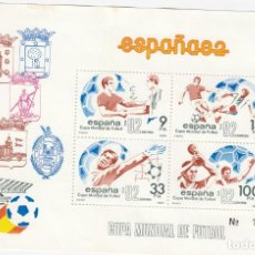 Sellos: 1 HOJA SERIE COMPLETA COPA MUNDIAL DE FUTBOL ESPAÑA 82 VALORES 9-14-33-100 PTA. Lote 211605152