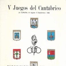 Sellos: V JUEGOS DEL CANTABRICO. TARJETA. LA CORUÑA 1969. Lote 212010701
