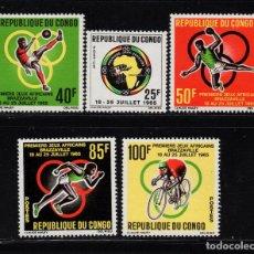 Sellos: CONGO 175/79** - AÑO 1965 - JUEGOS DEPORTIVOS AFRICANOS - FUTBOL, ATLETISMO, BALONMANO, CICLISMO. Lote 221975341