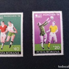 Sellos: LOTE SELLOS DEPORTES. POSTA ROMANA- RUMANIA SELLOS COPA MUNDIAL FUTBOL MUNICH 74. Lote 212243255