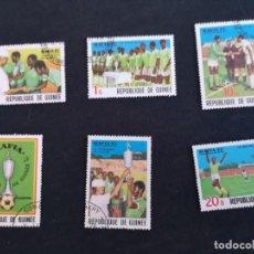 Sellos: LOTE 6 SELLOS FUTBOL, FOOTBAL REPÚBLICA DE GUINEA.. Lote 212247882