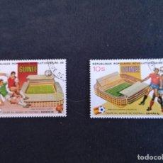 Sellos: LOTE SELLOS FUTBOL, FOOTBAL REPÚBLICA DE GUINEA. ESPAÑA 82. Lote 212248743