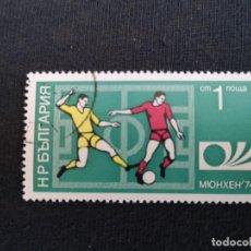 Sellos: BULGARIA. COPA MUNDIAL FÚTBOL: MUNICH'74. SELLO FÚTBOL. Lote 212251642