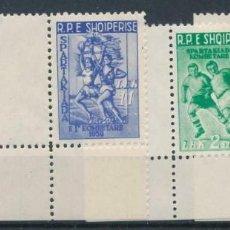 Sellos: ALBANIA 1959 IVERT 507/10 *** 1ª SPARTAKIADA NACIONAL - DEPORTES. Lote 212375288