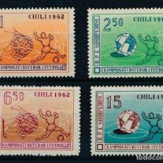 Sellos: ALBANIA 1962 IVERT 581/4 *** CAMPEONATO DEL MUNDO DE FUTBOL EN CHILE - DEPORTES. Lote 212375436