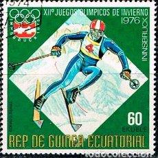 Sellos: GUINEA ECUATORIAL 1040, ESQUÍ, DESCENSO, JUEGOS OLIMPICOS DE INNSBRUCK, USADO. Lote 212617950