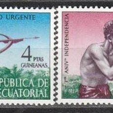 Sellos: GUINEA ECUATORIAL Nº 15/6, CAZA, ANIVERSARIO DE LA INDEPENDENCIA, NUEVO *** (SERIE COMPLETA). Lote 212702903