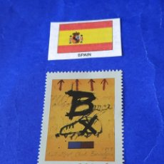 Sellos: ESPAÑA DEPORTES (REPRODUCCIÓN) 1. Lote 213105943