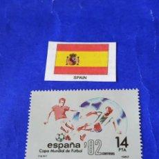 Sellos: ESPAÑA DEPORTES (REPRODUCCIÓN) 3. Lote 213112085