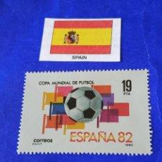 Sellos: ESPAÑA DEPORTES (REPRODUCCIÓN) 4. Lote 213112160