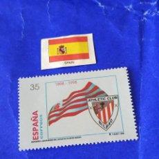 Sellos: ESPAÑA DEPORTES (REPRODUCCIÓN) 5. Lote 213112230