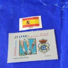 Sellos: ESPAÑA DEPORTES (REPRODUCCIÓN) 7. Lote 213112348