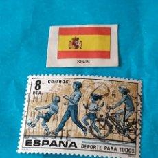Sellos: ESPAÑA DEPORTES F1. Lote 213341207