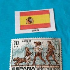 Sellos: ESPAÑA DEPORTES F2. Lote 213341351