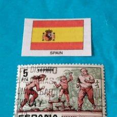 Sellos: ESPAÑA DEPORTES F3. Lote 213341592