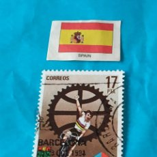 Sellos: ESPAÑA DEPORTES I. Lote 213341962