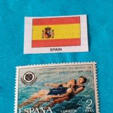 Sellos: ESPAÑA DEPORTES L. Lote 213344115