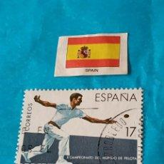 Sellos: ESPAÑA DEPORTES M. Lote 213344286