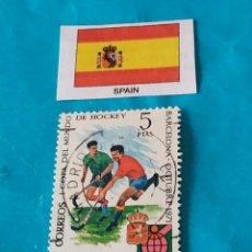 Sellos: ESPAÑA DEPORTES N. Lote 213344441