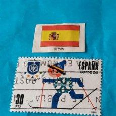 Sellos: ESPAÑA DEPORTES Ñ. Lote 213344555