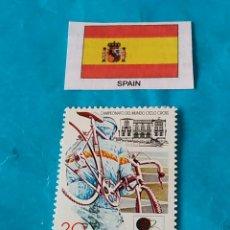Sellos: ESPAÑA DEPORTES O. Lote 213344690