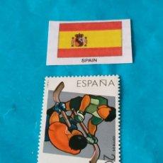 Sellos: ESPAÑA DEPORTES Q. Lote 213344901
