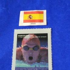 Sellos: ESPAÑA DEPORTES (REPRODUCCIÓN) 1. Lote 213346586