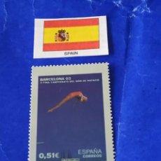 Sellos: ESPAÑA DEPORTES (REPRODUCCIÓN) 2. Lote 213346695