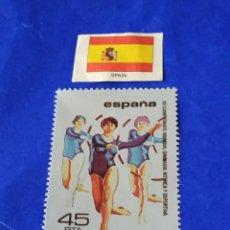 Sellos: ESPAÑA DEPORTES (REPRODUCCIÓN) 3. Lote 213346795