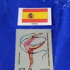 Sellos: ESPAÑA DEPORTES (REPRODUCCIÓN) 4. Lote 213346876