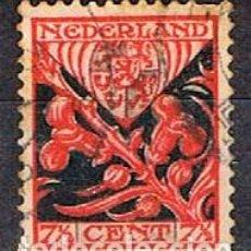 Sellos: HOLANDA Nº 197 (AÑO 1927), SOBRETASA PARA AYUDA AL LA INFANCIA, ESCUDO DE LIMBOURG, USADO. Lote 213413256