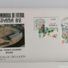 Sellos: FUTBOL MUNDIAL 82 ESPAÑA ESTADIOS MUNDIAL 17 SOBRES CAJA CORREOS. Lote 213576942